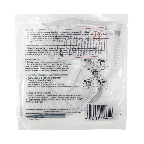 Sealed N95 / KN95 face mask showing information about the product, manufactured by GCPC